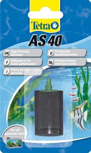 Tetra Airstone akvārija gaisa smidzinātājs AS40 40mm -